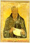 Οπίσθια όψη, Αθανάσιος ο Αθωνίτης